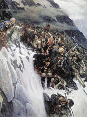 Переход Суворова через Альпы. Василий Сурков